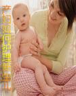 产妇如何护理新生儿